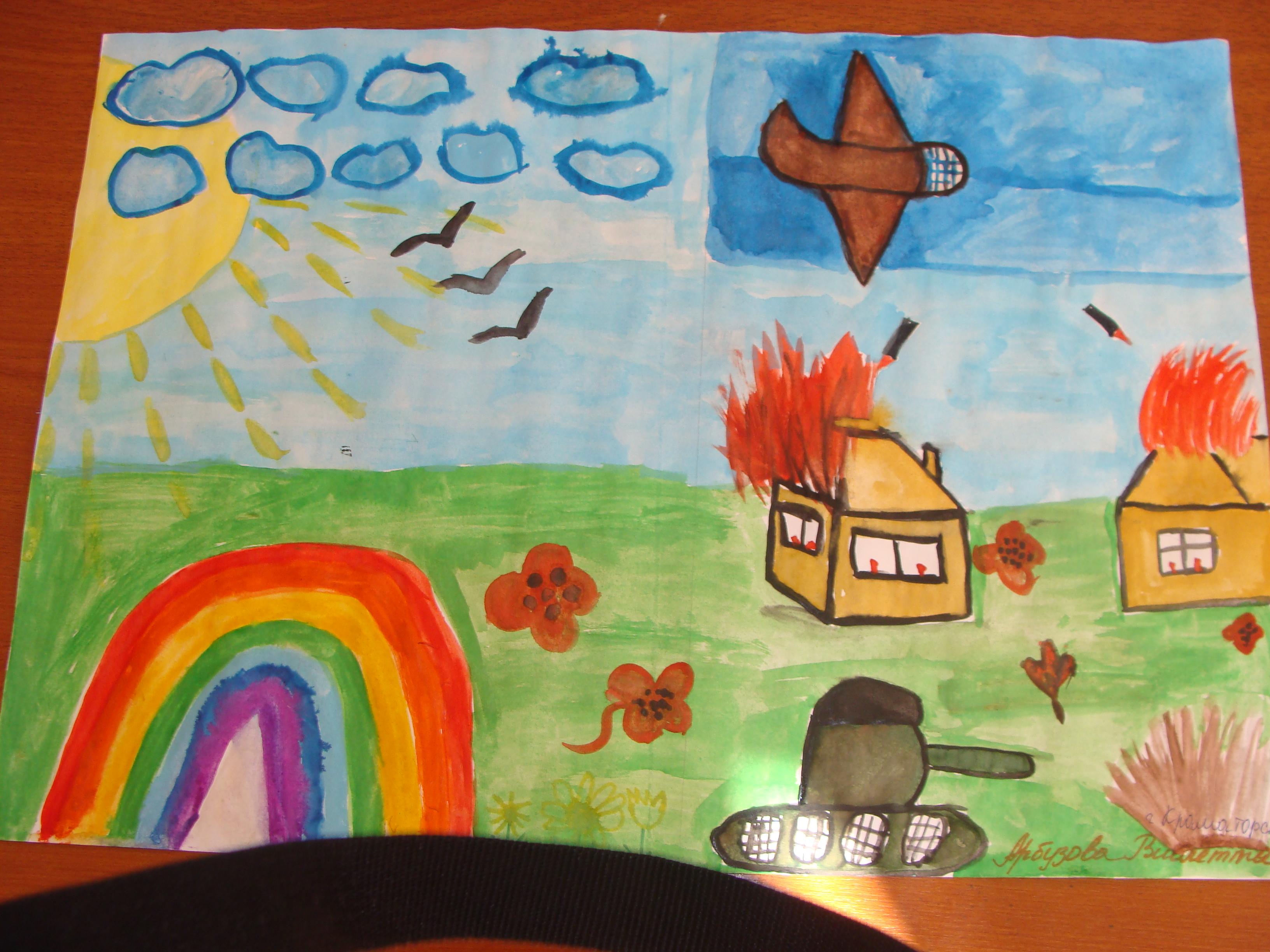 рисунок беженцев детей