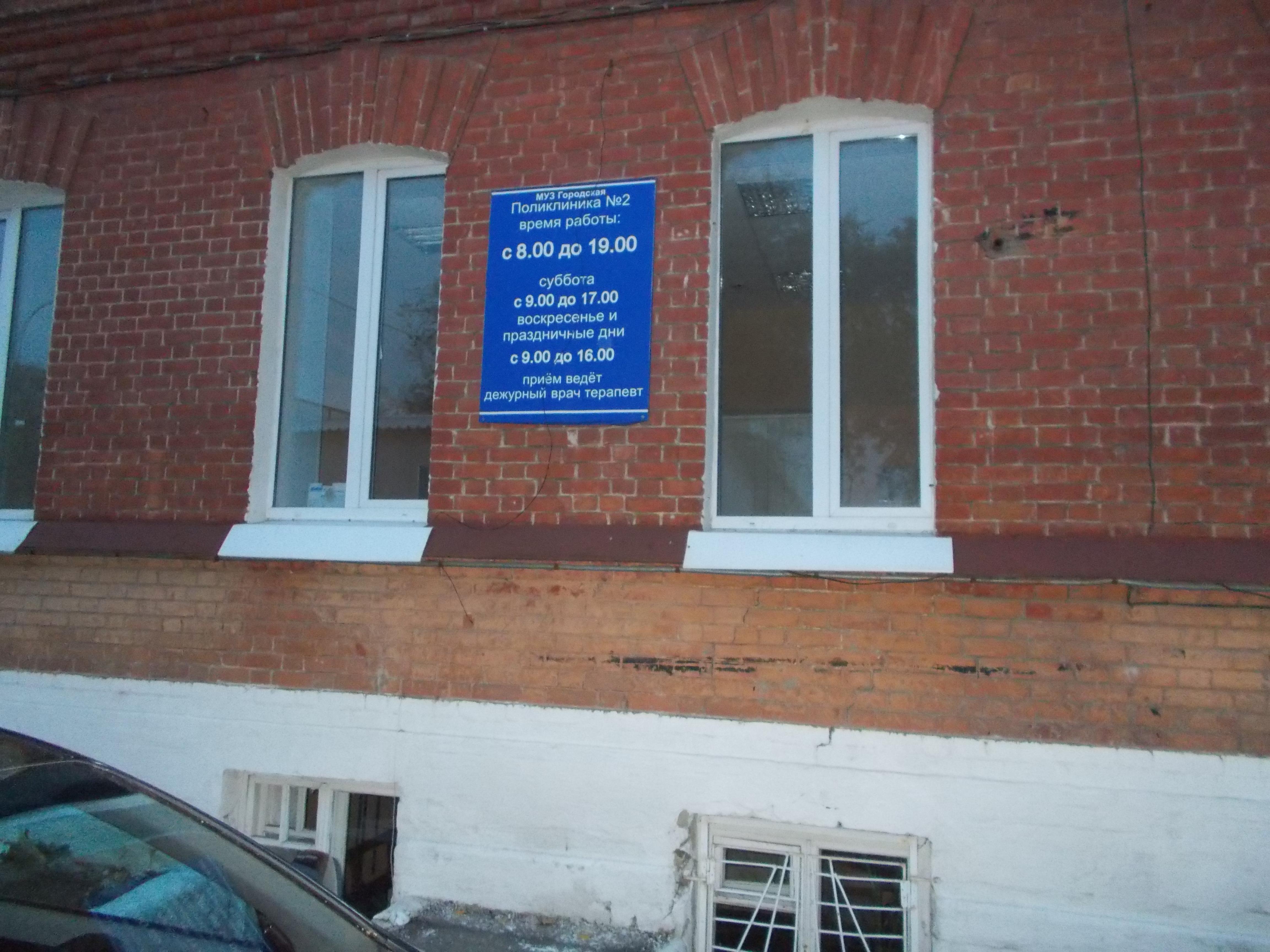 Закрытие поликлиники в Ульяновске