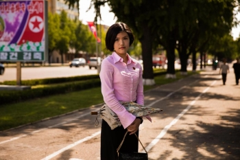 Студентка. Пхеньян.