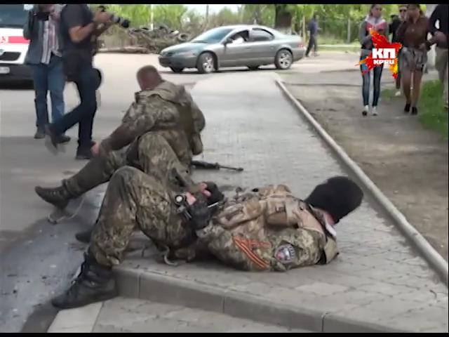 Славянск и Крамоторск: создаются фильтрационные лагеря для ополченцев 09.07.2014