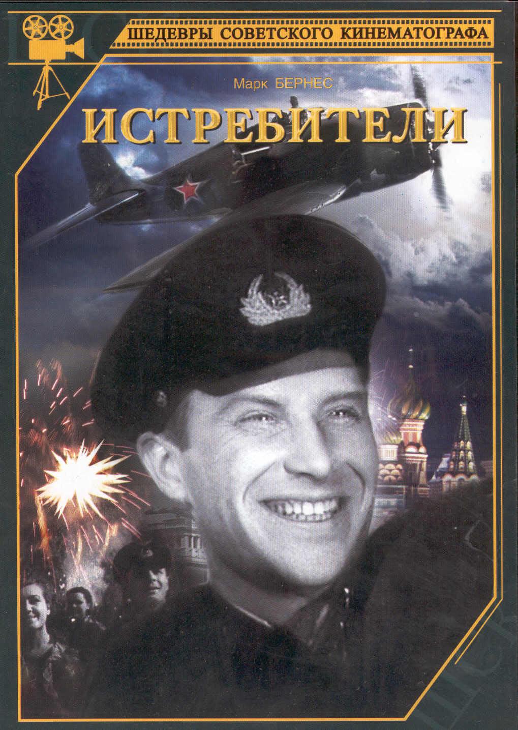 Советскофинская война 19391940
