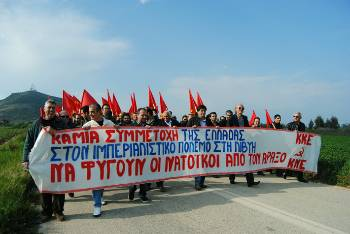 Греческие коммунисты окружили аэродромы НАТО