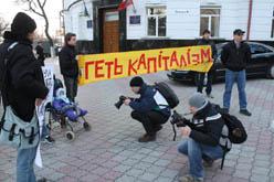 Севастопольские ультралевые требовали «Правосудия для всех»
